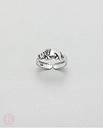 Inel argint deget picior model elefant