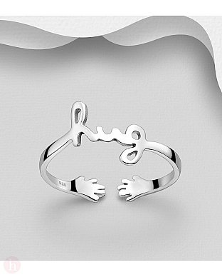Inel din argint mesaj HUG - Imbratiseaza-ma